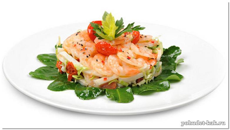 Диетический салат с креветками