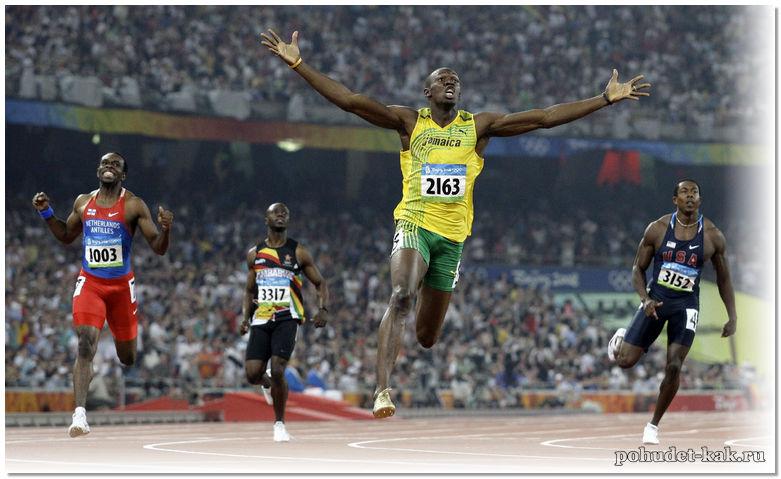 Усейн Болт самый быстрый человек на земле