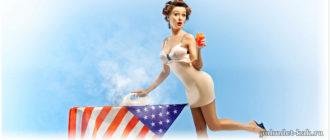 Американская диета меню на неделю