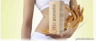 GrassFit (ГрассФит) – средство для похудения на основе ростков пшеницы