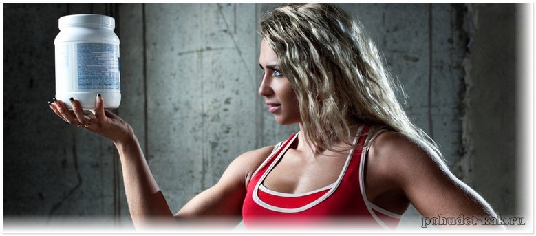 Спортивные жиросжигалели для женщин