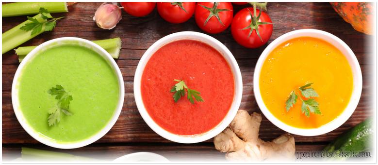 суповые диеты на 7 дней