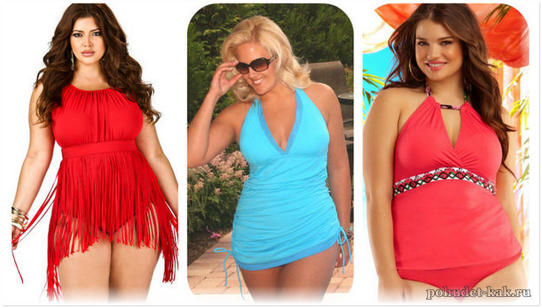 Как одеться на пляж полной женщине