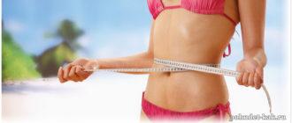 Как можно похудеть на 5 кг за 1,5 — 2 месяца