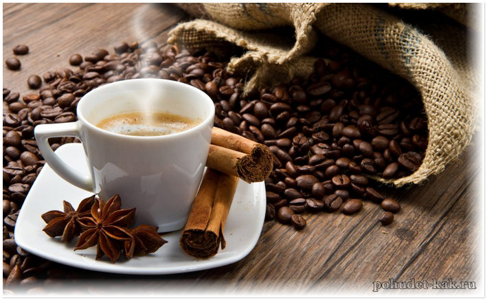 кофе с корицей для похудения рецепты