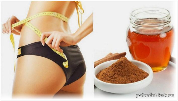 Корица с медом для похудения полезные свойства противопоказания